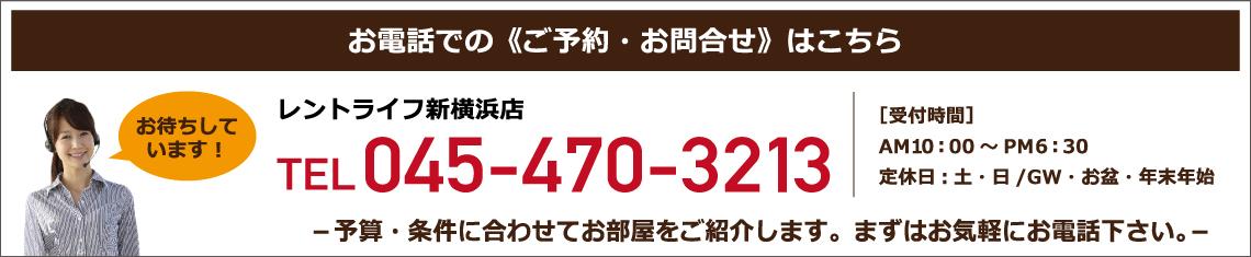 神奈川県小田原市栄町を中心にウィークリー・マンスリーマンションの運用をしています。家具家電付なので鞄一つでも入居が可能!!電子契約・電子決済で最短一時間で契約が可能です。